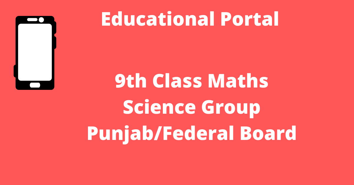 9th Class Maths Science Group Punjab_Federal Board