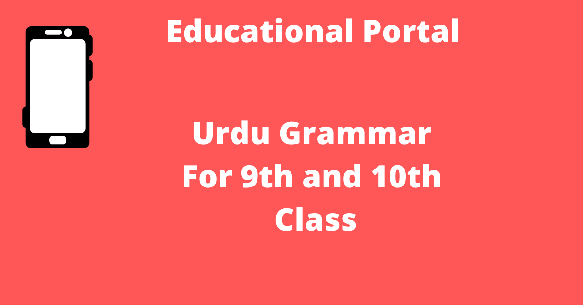 UrduGrammar For 9th and 10th Class
